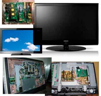 monitores103